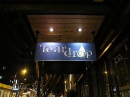 Teardrop Cocktail Lounge
