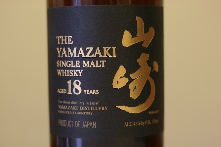 The Yamazaki Single Malt Whisky 18 Years