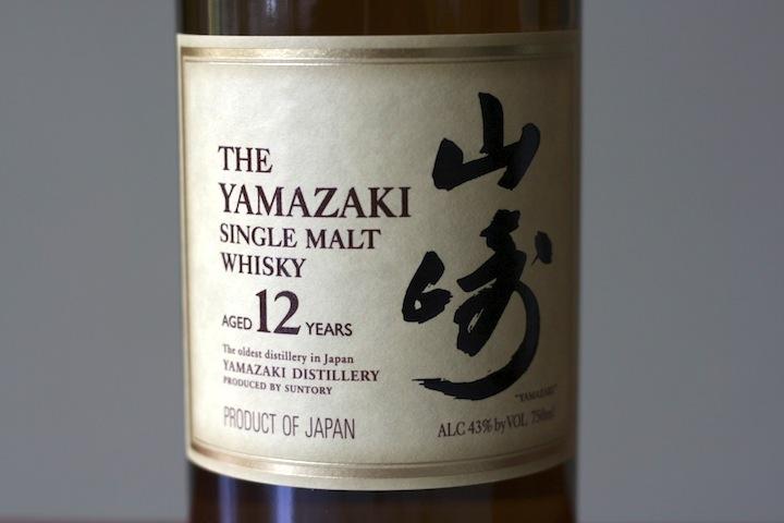 The Yamazaki 12 Year Single Malt Japanese Whisky