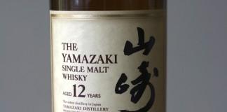 The Yamazaki 12-Year Single Malt Japanese Whisky