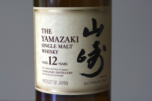 The Yamazaki 12-Year Single Malt Japanese Whisky